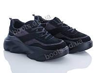 """Кроссовки демисезонные женские """"Ailaifa"""" #D3553-1. р-р 36-41. Цвет черный. Оптом"""