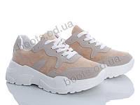 """Кроссовки демисезонные женские """"Ailaifa"""" #136 beige. р-р 36-41. Цвет бежевый. Оптом"""