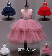 Платье пышное с удлинненым задом за колено бальное праздничное нарядное для девочки., фото 1