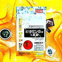 Витамин В12 и Цинк Vitamin B12 & Zinc Daiso Япония!