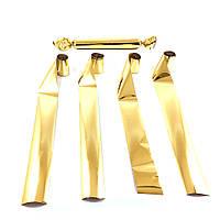 Серпантин золотой