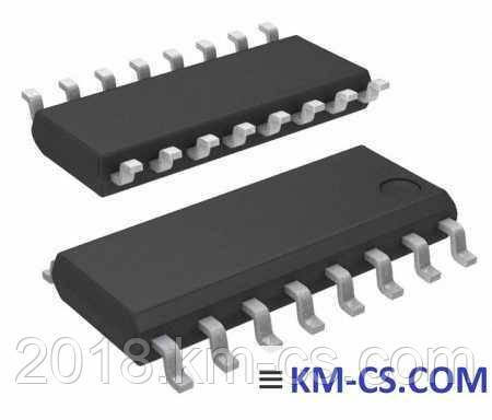 RS422/485 изолированный IL3085-3E (NVE)