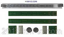 Демонстрационный набор (Demo Kits) AG001-01 (NVE)
