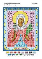 """Схема для вышивки бисером именной иконы """"Св. Муч. Валентина"""""""