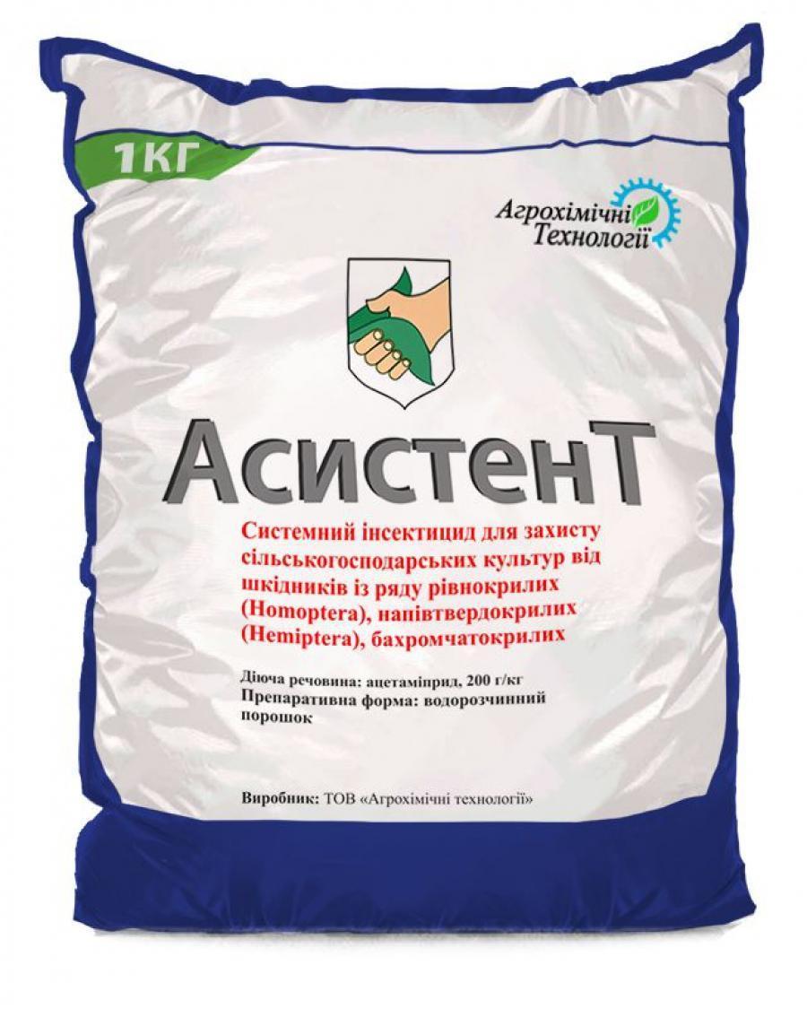 Инсектицид Ассистент (Моспилан) Агрохимические технологии - 1 кг.