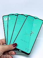 Защитное Стекло 9D Гибкая керамика Samsung Note 9 black, фото 1