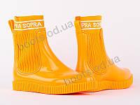 """Резиновая обувь демисезонные женские """"Allshoes"""" #148345. р-р 36-41. Цвет оранжевый. Оптом"""