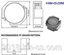 Индуктивность SMD L-SMD 47uH 2.8A // VLF12060T-470M2R8 (TDK)