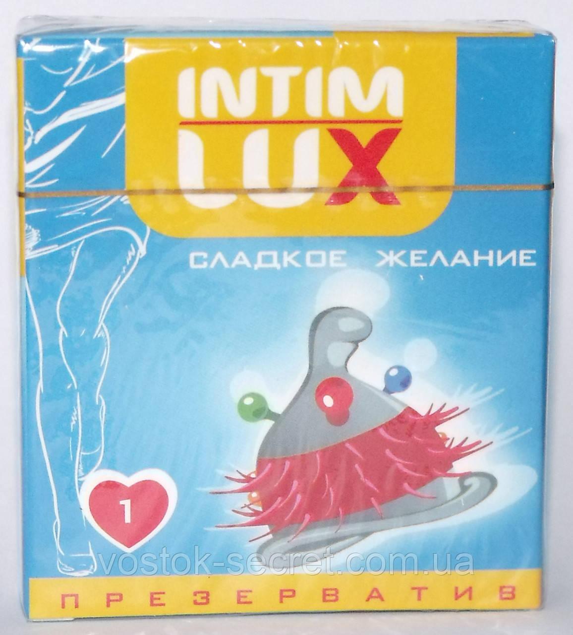 Купить презервативы винница