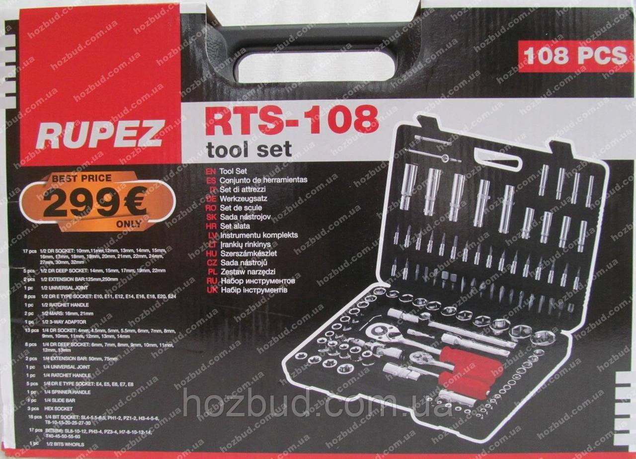 Набор инструмента Rupez RTS-108 (чемодан)