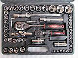 Набір інструменту Rupez RTS-108 (валіза), фото 9