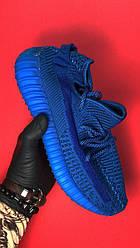 Мужские кроссовки Adidas Yeezy Boost 350 Blue (синий)