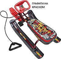 СНЕГОКАТ «ТИМКА СПОРТ»ТС-1 Граффити красный