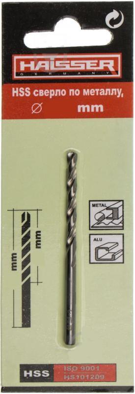 Сверло по металлу HSS Ø6.2ММ Haisser аналог советского Р6М5 блистер