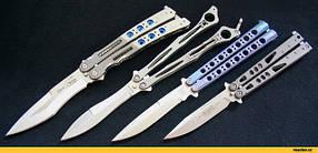 Ножи-балисонги (ножи-бабочки)
