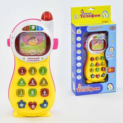 """JT Телефон 7028 (60/2) """"Умный телефон"""", музыка, свет, русское озвучивание, в коробке"""