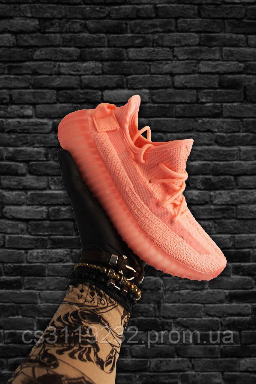 Женские кроссовки Adidas Yeezy Boost 350 Pink (розовый)