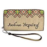 Женский кошелек с ярким принтом на молнии, с ручкой размер 18,5 х 10 см, фото 10