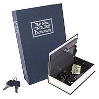 Книга, книжка сейф на ключе, металл, английский словарь 180х115х55мм (00808)