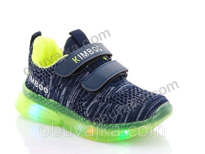 Спортивная обувь Детские кроссовки 2020 оптом в Одессе от фирмы Солнце(26-31)