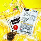 Вітамін С / Vitamin З Daiso Японія!, фото 2