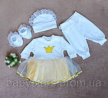 Нарядный комплект для новорожденного ''Royal'' (интерлок) Возраст от 0 до 6 мес