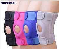 Бандаж для фиксации коленной чашечки наколенник с боковыми вставками на колено наколінник SureCool черный