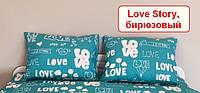 Наволочка бязь 70х70 - Love story, бірюзовий
