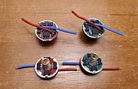 Драйвер для фонаря 17mm на 1050, 1400, 1750, 2100 или 2800mA.