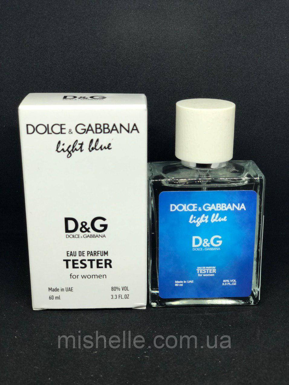 Тестер Dolce & Gabbana Light Blue Woman (Дольче  Габбана Лайт Блю Вумен 60мл)