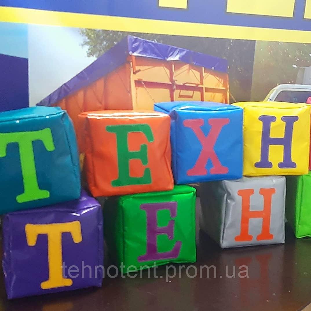 Кубики и мягкие фигуры из ПВХ ткани 650  гр