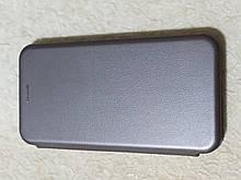 Чехол- книга Premium для iPhone 7 plus / 8 plus (серебро)