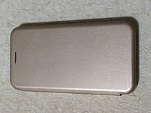 Чехол- книга Premium для iPhone 7 plus / 8 plus (золотой)