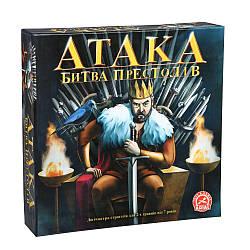 Настольная игра Атака. Битва престолів