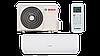Сплит-система Bosch Climate 5000 RAC 5,3-2 IBW / Climate RAC 5,3-2 OU