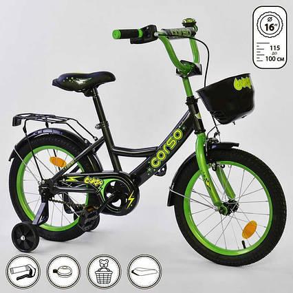 """Велосипед 16"""" дюймов 2-х колёсный G-16775 """"CORSO"""" (1) ЧЕРНЫЙ, ручной тормоз, звоночек, сидение с ручкой, доп. колеса, СОБРАННЫЙ НА 75% в коробке"""