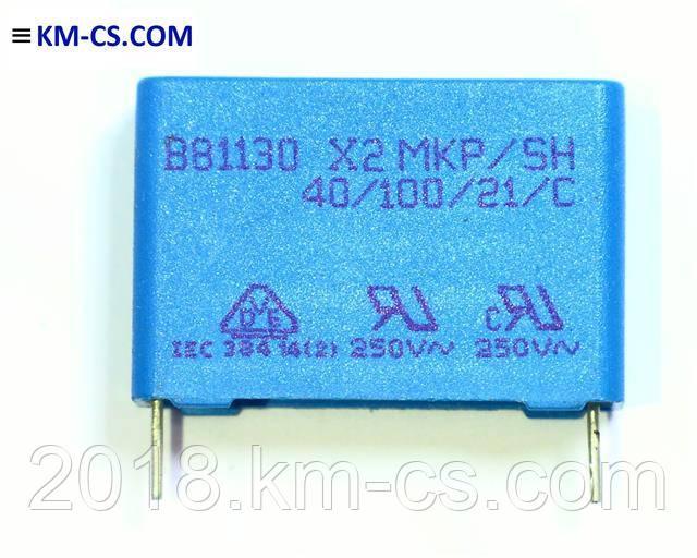 Конденсатор металлопленочный C-FILM 0.1 uF 275V MKT X2 R40
