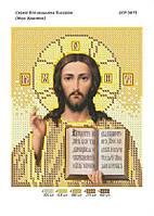 """Схема для вышивки бисером иконы """"Исус Христос"""" (венчальная пара)"""