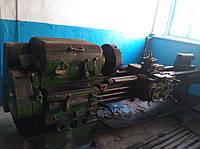 Станок токарный 1А62, фото 1