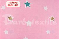 Наволочка бязь 80х80 - Грайливі зорі, низ
