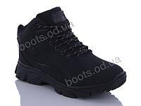 """Кроссовки зимние мужские """"Bonote"""" #A8783-1. р-р 41-46. Цвет черный. Оптом"""