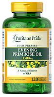 Puritan's Pride Evening Primrose Oil 500 mg with GLA 100 Softgels