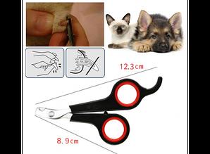 Кусачки-когтерез ножницы малые для животных