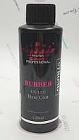 Master База Rubber 120мл