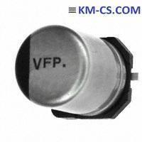Конденсатор электролитический, SMD C-EL 330uF 10V//EEV-TA1A331P (Panasonic)