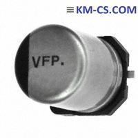 Конденсатор электролитический, SMD ECEV1AA221P (Panasonic)