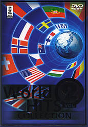 DVD - караоке World Hits Collection 2