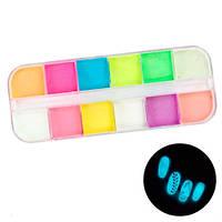 Набор флуоресцентных пигментов для ногтей неоновый порошок 12 цветов (01234)