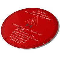 Нагревательная платформа КРУГЛАЯ стол MK3 ALU 12/24В дельта 3D-принтера (03847)