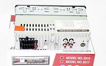 Автомагнитола 1DIN MP3-3215 RGB   Автомобильная магнитола   RGB панель + пульт управления, фото 2